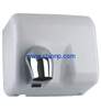 Commercial Restroom Hand Dryers