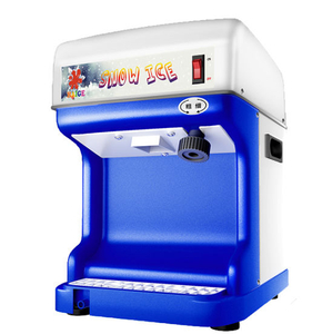 Small Ice Crusher Machine